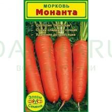Морковь Морковь Монанта (2 гр.)