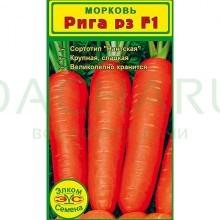 Морковь Рига рз F1 (0,5 гр.)