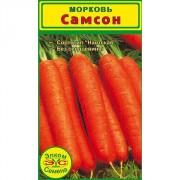 Морковь Самсон (1 гр.)