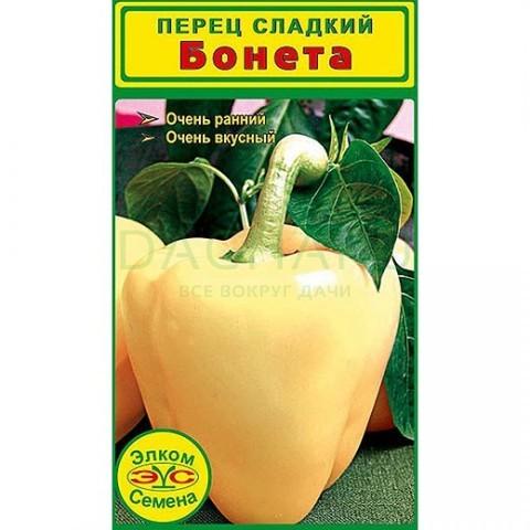 Перец сладкий Бонета (10 сем.)