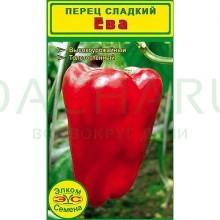 Перец сладкий Ева (10 сем.)