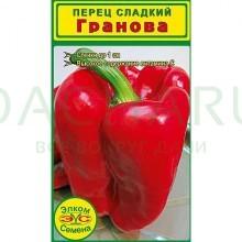 Перец сладкий Гранова (10 сем.)