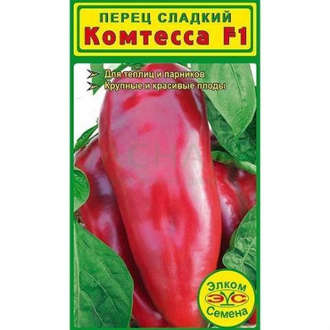 Перец сладкий Комтесса F1 (5 сем.)