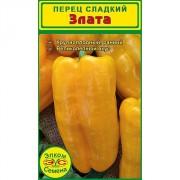 Перец сладкий Злата (10 сем.)