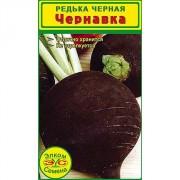 Редька черная Чернавка (2 гр.)