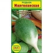 Редька зеленая Маргеланская (2 гр.)