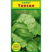 Салат Тарзан (0,1 гр.)