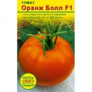Томат Оранж Болл F1 (10 сем.)