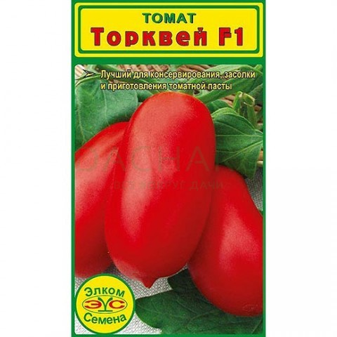 Томат Торквей F1 (10 сем.)