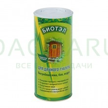 Биопрепарат для дачного туалета Биотэл 450 гр