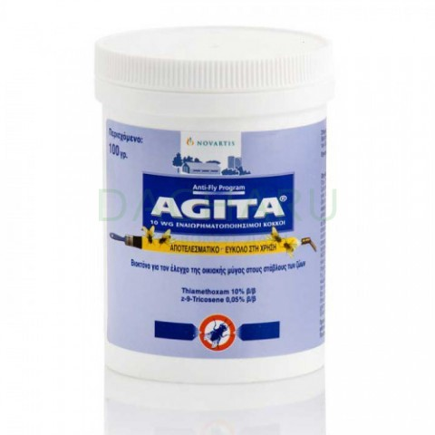 Аgita 10 WG от мух