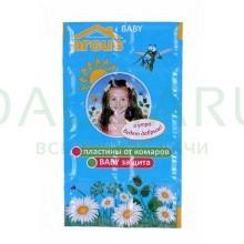 ARGUS baby (для детей) Пластины от комаров (по 10 шт) Без запаха