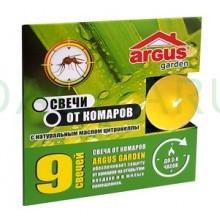 ARGUS GARDEN Свеча репеллентная от комаров (до 3 часов горения в гильзе)