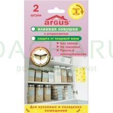 ARGUS клеевая ловушка от пищевой моли 2шт с аттрактантом