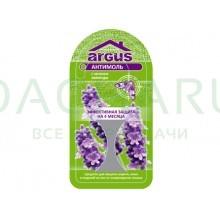 ARGUS крючок от моли четыре месяца защиты