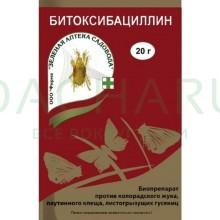 Битоксибациллин (20гр)