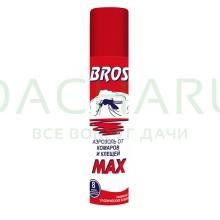 BROS – аэрозоль от комаров и клещей 90 мл MAX