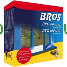 BROS - Дуо от мух с феромоном, порошок с растворителем для приготовления суспензии