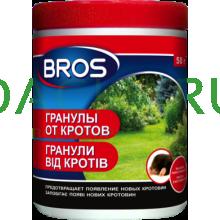 BROS - гранулы от кротов и землероек, 120 мл