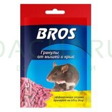 BROS - гранулы от мышей и крыс, 90 гр