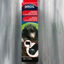 BROS – ловушка для кротов с сигнализатором