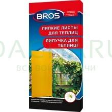 Bros - желтая клеевая ловушка от насекомых для теплиц 10 шт.