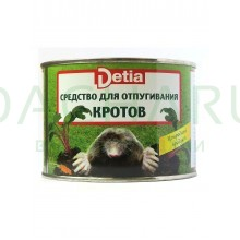 Detia средство для отпугивания кротов (100 шариков)
