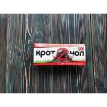 Дымовая шашка от кротов КРОТОНОЛ (5 патронов)