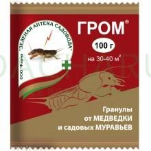 Гром от медведки (100гр.)