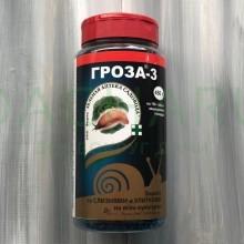 ГРОЗА-3 средство от улиток и слизней банка с крышкой (450 гр.)