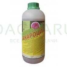 Инсектоакарицидное средство АКАРОЦИД (1л)