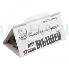 Клеевая ловушка для отлова МЫШЕЙ, 2шт. в упаковке