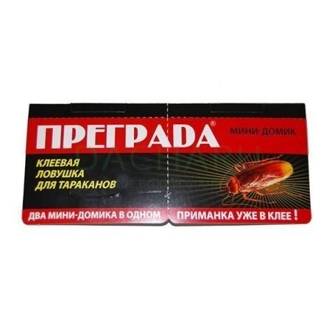 Преграда-клеевая ловушка для тараканов 2 в 1 (Мини домик)