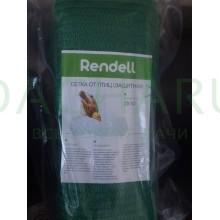 Сетка защитная от птиц Rendell (пластиковая, светло-зеленый, 2х10м, ячейка 1.5х10мм)