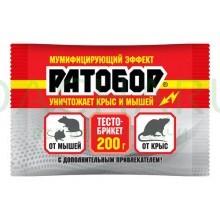 Средство Ратобор Тесто-брикет 200 г