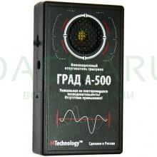 Звуковой отпугиватель мышей и крыс «ГРАД А-500»