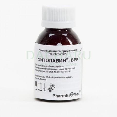 Фитолавин Бактерицид 100мг (FBM-02-100)