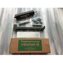Термопривод УФОПАР-М (для форточки и двери)