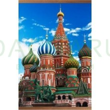 Электрообогреватель настенный «Домашний очаг» Москва