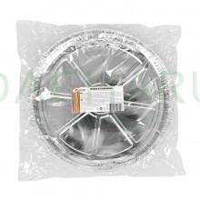 Форма алюминиевая (1 шт в уп) круглая d 27,5*h 2,5 см, для приготовления и хранения пищи, в дисплее