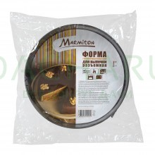 Форма с антипригарным покрытием для выпечки разъемная 26*7 см