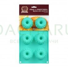 Форма силиконовая «Кексы с отверстием» 29*17*4 см, 6 ячеек