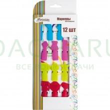 Маркеры для бокалов силиконовые 4,5*2*1 см 12 шт