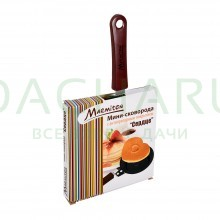 Мини-сковорода «Сердце» с антипригарным покрытием 12*26 см