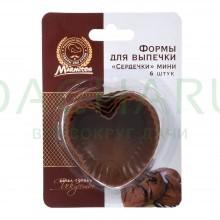 Миниформы силиконовые «Сердечки» 6*6*2,5 см, 6 шт.