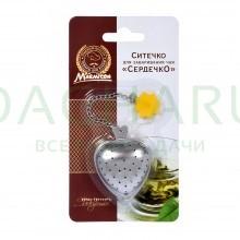 Ситечко для заваривания чая металлическое «Сердечко» 4*17 см