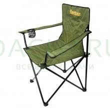 Кресло кемпинговое раскладное с подлокотниками, в чехле, 84x53x81 см