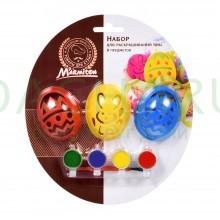 Набор для раскрашивания яиц, 8 предметов (трафарет для яиц 3 шт, кисть, краска для яиц 4 шт)