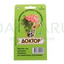 ДОКТОР 8 Стрел для комнатных растений