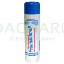 Фитоспорин-М Реуаниматор (200г.)